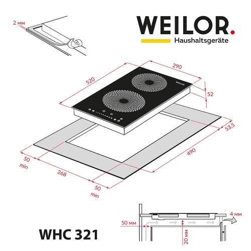 Поверхность стеклокерамическая Domino WEILOR WHC 321 BLACK