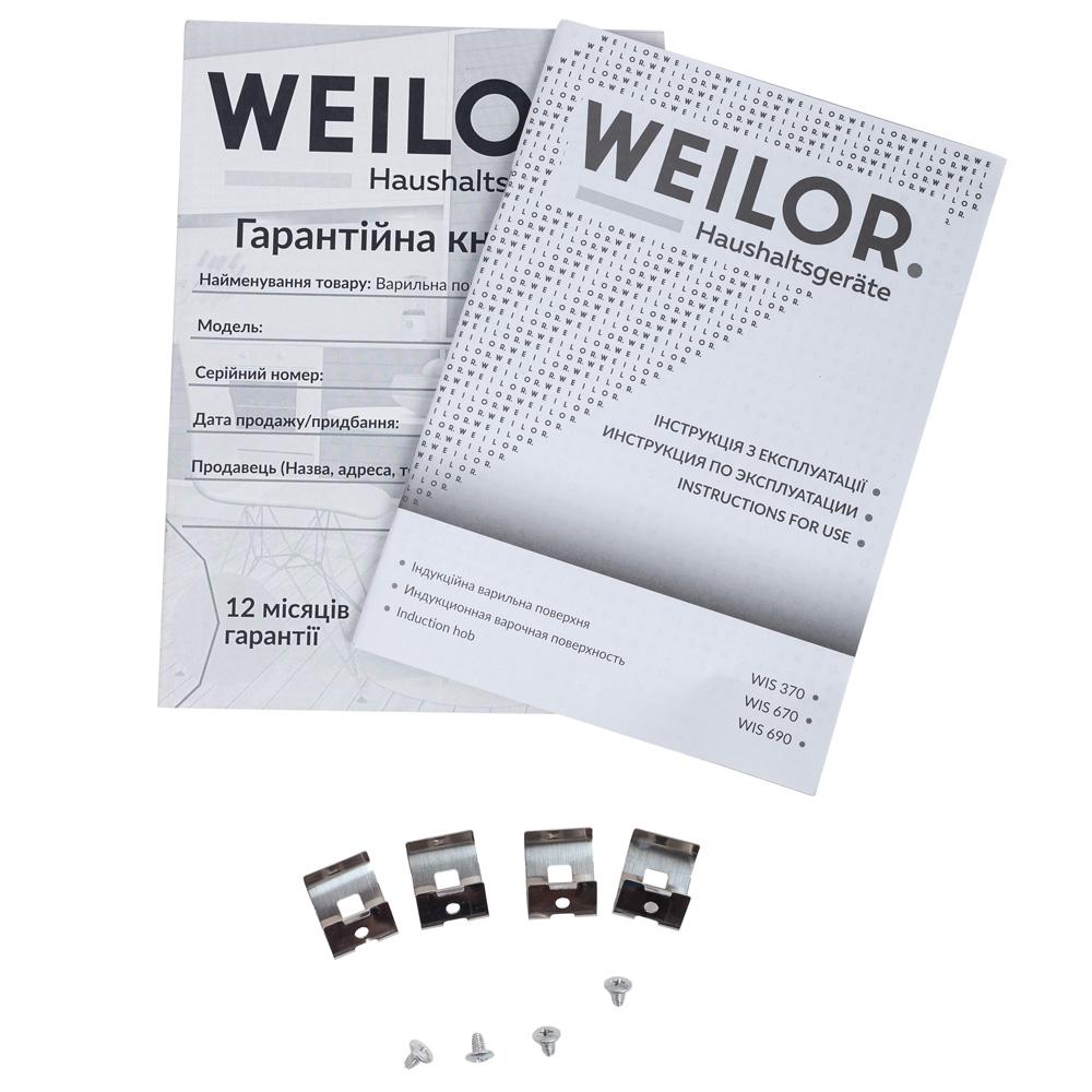 Поверхность индукционная Domino WEILOR WIS 370 WHITE