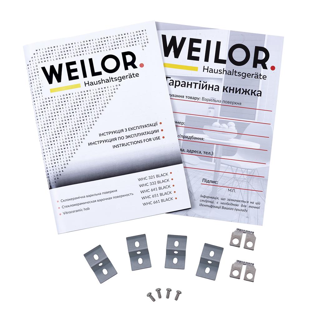 Поверхность индукционная WEILOR WIS 642 BLACK